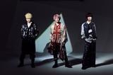 Non Stop Rabbit、メジャー2ndアルバム『TRINITY』12/22リリース決定!