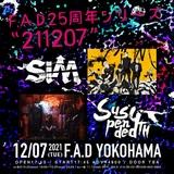 SiM × Suspended 4th、ライヴハウス F.A.D YOKOHAMAの25周年シリーズでツーマン決定!