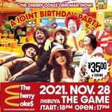 THE CHERRY COKE$、メンバー合同爆誕祭11/28開催決定!