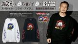 輪入道×GALFY×GEKIROCK CLOTHINGスペシャル・コラボ・アイテムのデザイン、本人モデルカット公開!只今より販売開始!