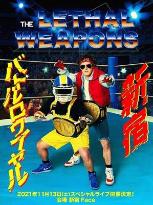 wepons_shinjuku.jpg