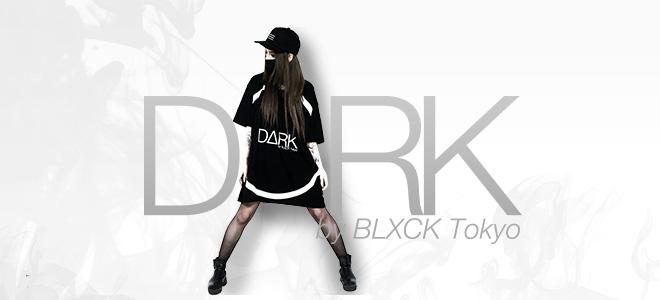 """『黒を着る』をテーマにした、注目の新ブランド""""DΔRK by BLXCK Tokyo"""" 1st Collectionの期間限定予約受付中!"""