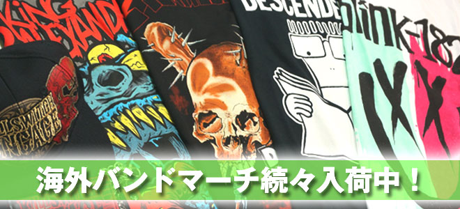 BREATHE CAROLINA、BLESS THE FALL、I SEE STARS、A SKYLIT DRIVE、CROWN THE EMPIRE、FINCH、DANGERKIDS、WOE, IS ME、などスクリーモバンドのグッズが一斉新入荷!