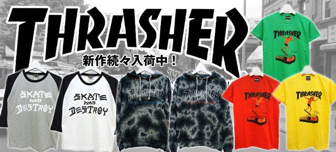 """THRASHER(スラッシャー)を大特集!定番ワーク・スタイルにピッタリなS/Sシャツをはじめ""""MAG LOGO""""を落としこんだキャップ、Tシャツなど新作続々入荷中!"""