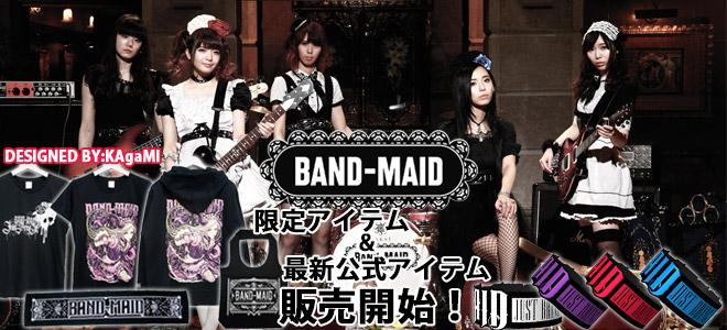 """BAND-MAID、人気イラストレーター""""KAgaMI""""がデザインを担当した最新公式グッズがゲキクロに一斉新入荷!"""