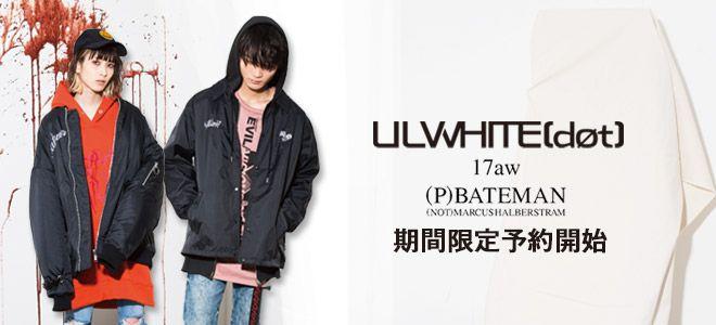 【明日17時まで!】LILWHITE(dot) (リルホワイトドット)最新作、期間限定予約締切目前!
