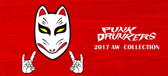 PUNK DRUNKERS 2017 AW、期間限定予約受付中!冬の定番アウター、ダウン・ジャケットをはじめニットなど超個性的なアイテムが多数ラインナップ!