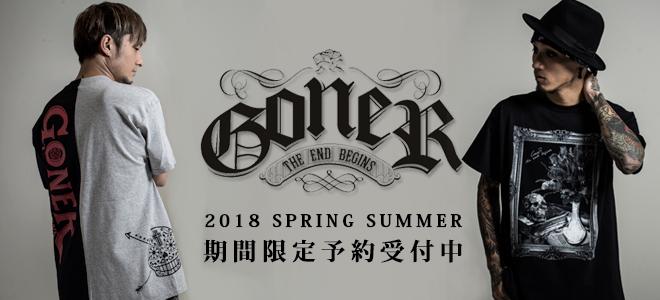 """GoneR (ゴナー)最新作、""""超""""期間限定予約開始!左右異なるカラーを使用したユニークなTシャツをはじめ、人気のレディース・アイテムなどが登場!"""