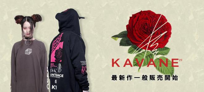 KAVANE Clothingより好評につき完売していたパーカーやスウェット、PARADOXのTシャツなどが再入荷!