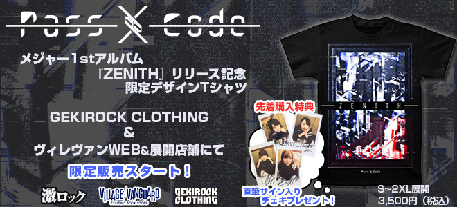 PassCode、1stフル・アルバム『ZENITH』発売を記念した、PassCode×激ロック×ヴィレヴァン×ゲキクロコラボ限定デザインTシャツ本日販売開始!先着でサイン入りチェキもプレゼント!