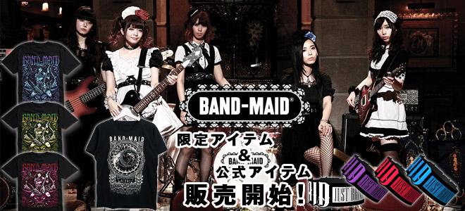 """BAND-MAID、""""KAgaMI""""がデザインを担当したゲキクロ限定カラーTシャツ&限定カラー・ラババンの一般販売開始!あわせて完売していたアイテムも再登場!"""