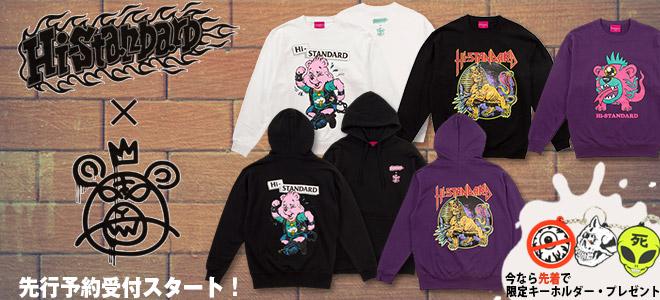MISHKA(ミシカ)からダウン・ジャケットやMA-1をはじめL/S Tシャツなど新作一斉入荷!