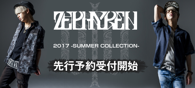 Zephyren(ゼファレン)最新作、期間限定予約受付中!コカコーラとのコラボ・アイテムをはじめ定番のTシャツやアクセサリーなど多数ラインナップ!