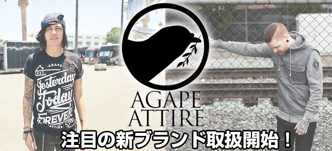 AGAPE ATTIRE&ZOX STRAPSから完売アイテムが一斉再入荷!AGAPE ATTIREからは人気につき即完したフェイクレイヤードタイプのジャケットをはじめ定番Tシャツ、ZOX STRAPSから人気アイテムが登場!
