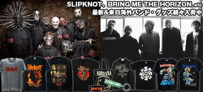 LOUD PARK 17で来日のSLAYERをはじめMARILYN MANSON、FIVE FINGER DEATH PUNCH、BRING ME THE HORIZONのグッズが一斉新入荷!