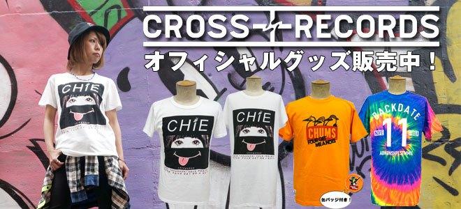Chie監修によるワンピースほか、FOUR GET ME A NOTSとCHUMSのコラボTシャツをはじめBACKDATE NOVEMBERのオフィシャル・グッズなどが新入荷!