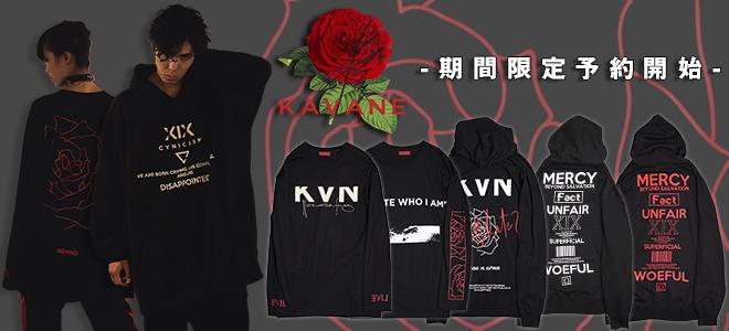 "KAVANE Clothing最新作、期間限定予約受付中!""大きすぎる""が正解のオーバー・シルエット・パーカーや今季のバラを配したロンTなどがラインナップ!"