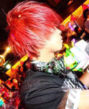 DJ MAtSU