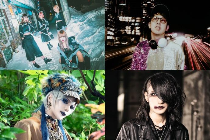 miscast、Sxun × Cazqui's Brutal Orchestraコラボによる新曲「THE DESTROYER : [catastrophe] 」アートワーク&ティーザー発表!Sxunが10/25の激ロックDJパーティーで同曲初公開!