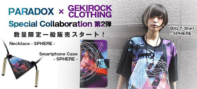 PARADOX×ゲキクロ、限定デザイン・Tシャツ第2弾、一般販売開始!今回はネックレス&スマホケースも登場!