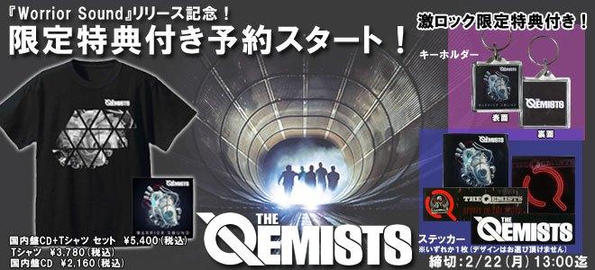 THE QEMISTSのニュー・アルバム『Warrior Sound』と限定Tシャツのスペシャル特典付き数量限定予約がスタート!