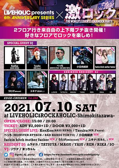 smkt_0710_guest_2._jpg.jpg