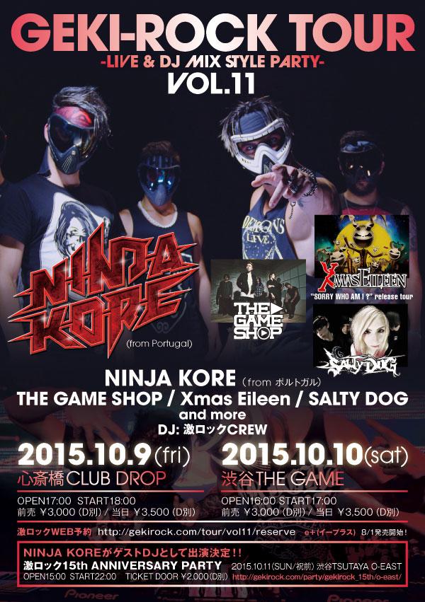 激ロックTOUR VOL.11、10月に開催決定!NINJA KORE(from ポルトガル)、THE GAME SHOP、Xmas Eileen、SALTY DOGら出演!
