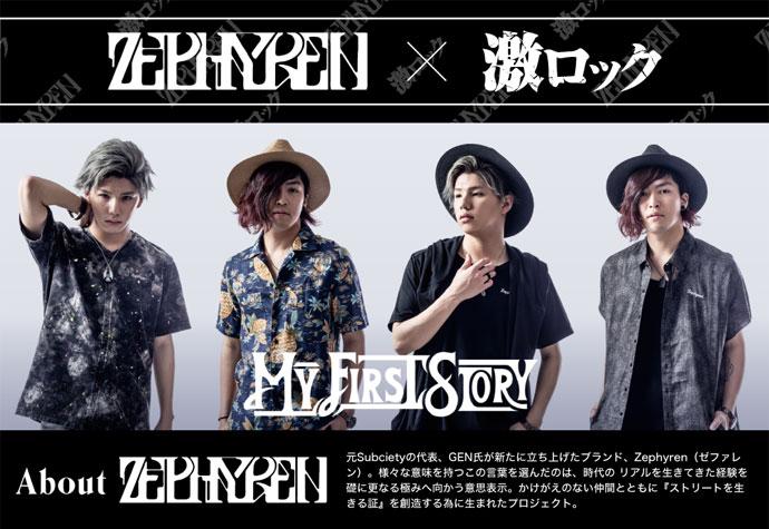 MY FIRST STORY サイン入りZephyren Tシャツ+カタログ