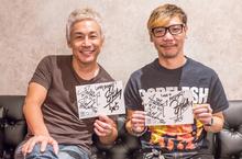 日高 央(THE STARBEMS)×伊藤 ふみお(KEMURI) コラボ・サイン色紙