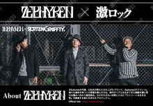 ROTTENGRAFFTY(NOBUYA&N∀OKI&侑威地)サイン入りZephyrenのTシャツ&カタログ