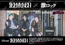ヒステリックパニック(とも&Tack朗&$EIGO)サイン入りZephyrenのTシャツ&カタログ