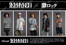 "Zephyren""2017 LUCKY BAG""(スウィング・トップ、シャツ、ボトムス、キャップ、Tシャツの5点セット)"