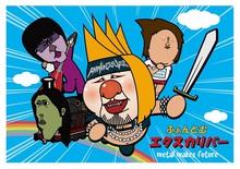 Phantom Excaliver Tシャツ2枚+タオル+リストバンド+1stフル・アルバム『鋼鉄の誓い』+サイン色紙