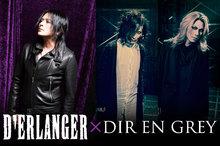D'ERLANGER×DIR EN GREY サイン色紙