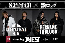 HER NAME IN BLOOD×TOTALFAT サイン入りZephyren Tシャツ