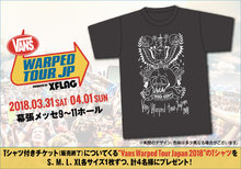 """Vans Warped Tour Japan 2018"" Tシャツ"