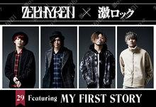 MY FIRST STORY サイン入りZephyren Tシャツ