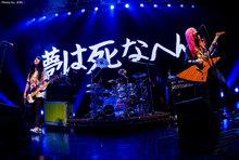 Dizzy Sunfist Tシャツ+サイン入り激ロックマガジン