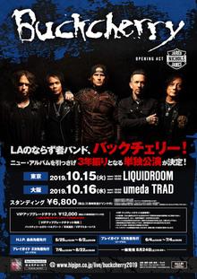 BUCKCHERRY ジャパン・ツアー東京、大阪公演に各2組4名様をご招待