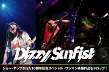 Dizzy Sunfist サイン入りTシャツ+激ロックマガジン
