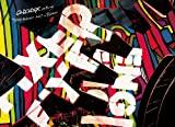 "OLDCODEX Live Blu-ray ""FIXED ENGINE"" 2017 in BUDOKAN"