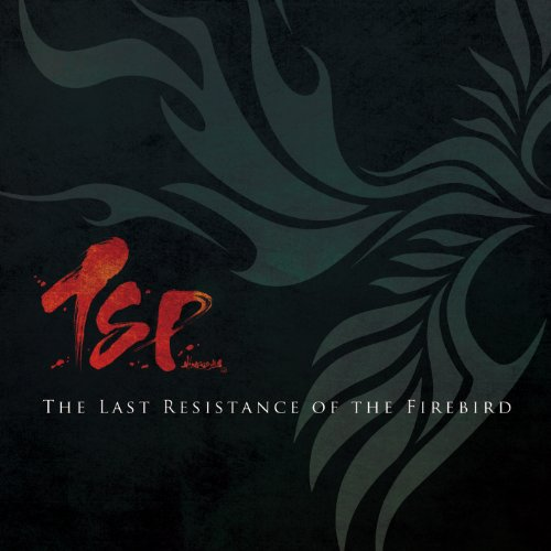The Last Resistance of the Firebird