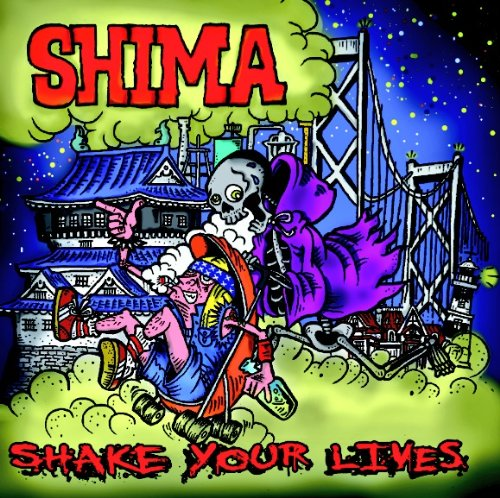 SHAKE YOUR LIVES