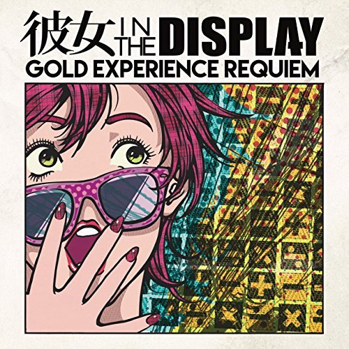 Image result for 彼女 IN THE DISPLAY - GOLD EXPERIENCE REQUIEM