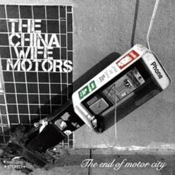 THE CHINA WIFE MOTORS