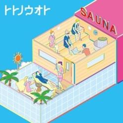 V.A.(BLUE ENCOUNT / ストレイテナー ほか)