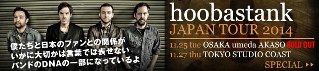 "HOOBASTANK ""JAPAN TOUR 2014""特集!!"