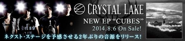 CRYSTAL LAKE 『CUBES』特集!!