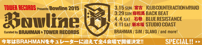 TOWER RECORDS presents Bowline 2015特集!!