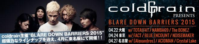 "coldrain presents ""BLARE DOWN BARRIERS 2015""特集!!"